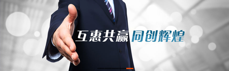 hezuo-banner.jpg